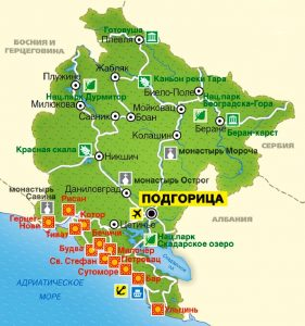 karta chernogorii