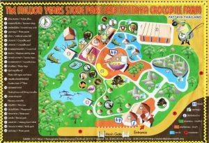 план парка камней