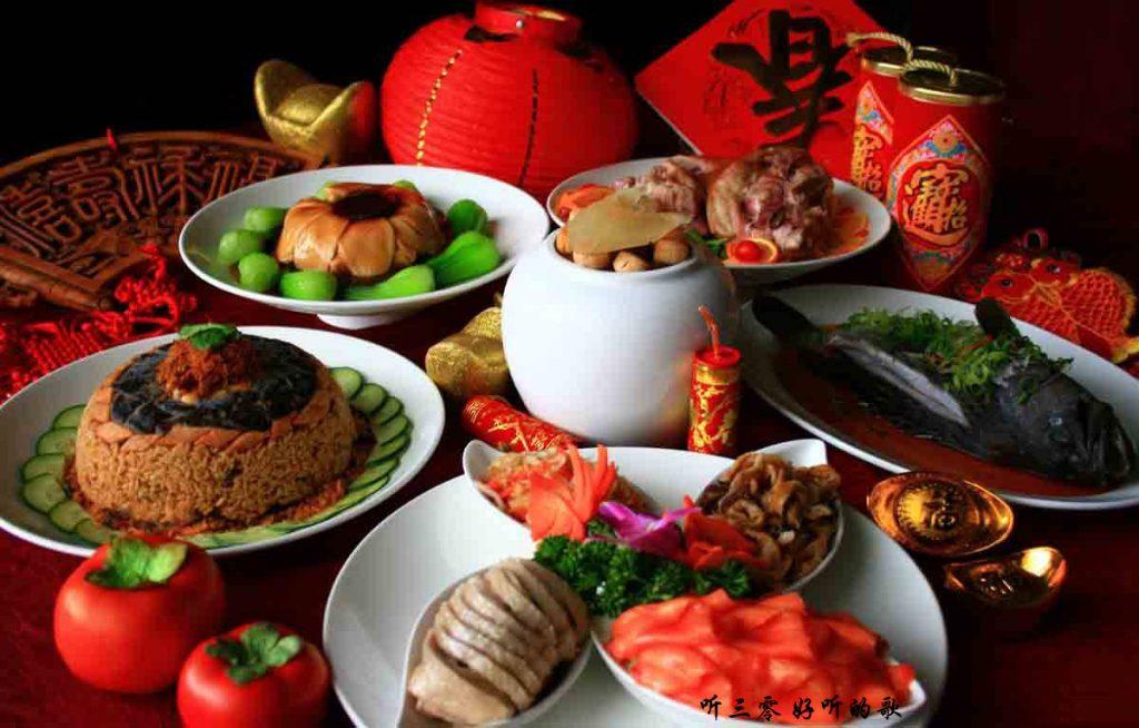 Праздничный ужин Китайский Новый год