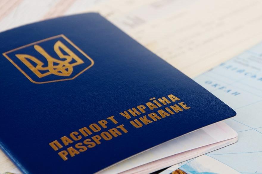 загран паспорт украины виза в болгарию