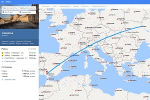 Google avia