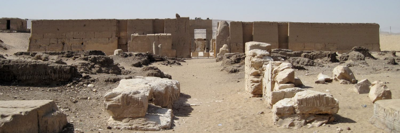Abydos_Tempel_Ramses_II