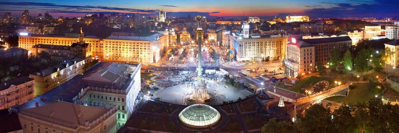 ukraine-hotel-kiev