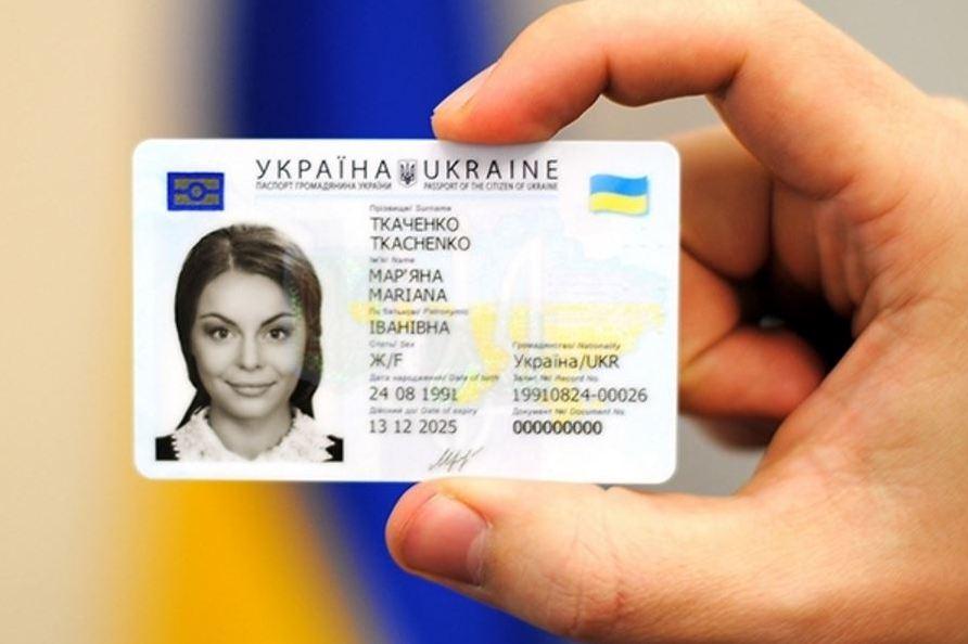 ID Pasport